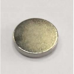 Imán extrafino 12 x 2 mm (1...